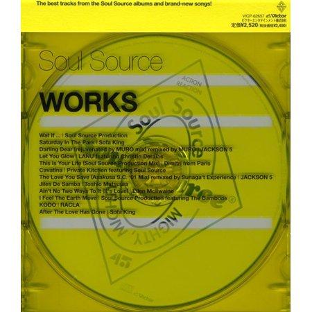 Soul Source Works / Various