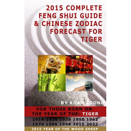 Zodiac Tiger (2015 Complete Feng Shui Guide & Chinese Zodiac Forecast for Tiger -)