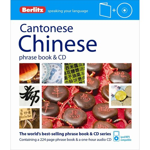 Berlitz Cantonese Chinese Phrase