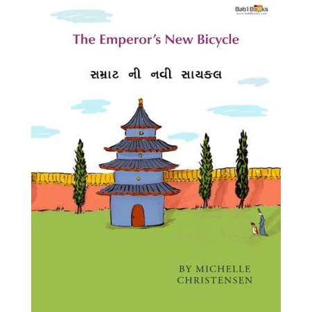 The Emperors New Bicycle  Gujarati   English Dual Text
