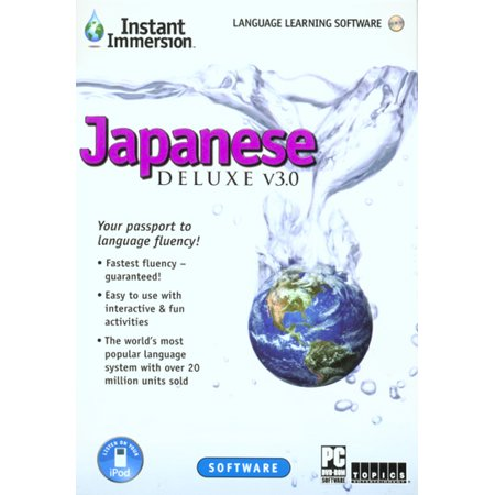 Instant Immersion Japanese Deluxe 3 0 For Windows Pc