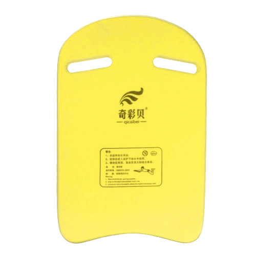Safty Swimming Swim Pool Training Aid Training Kickboard Float Board Adults Kids Outdoor Water Sports by