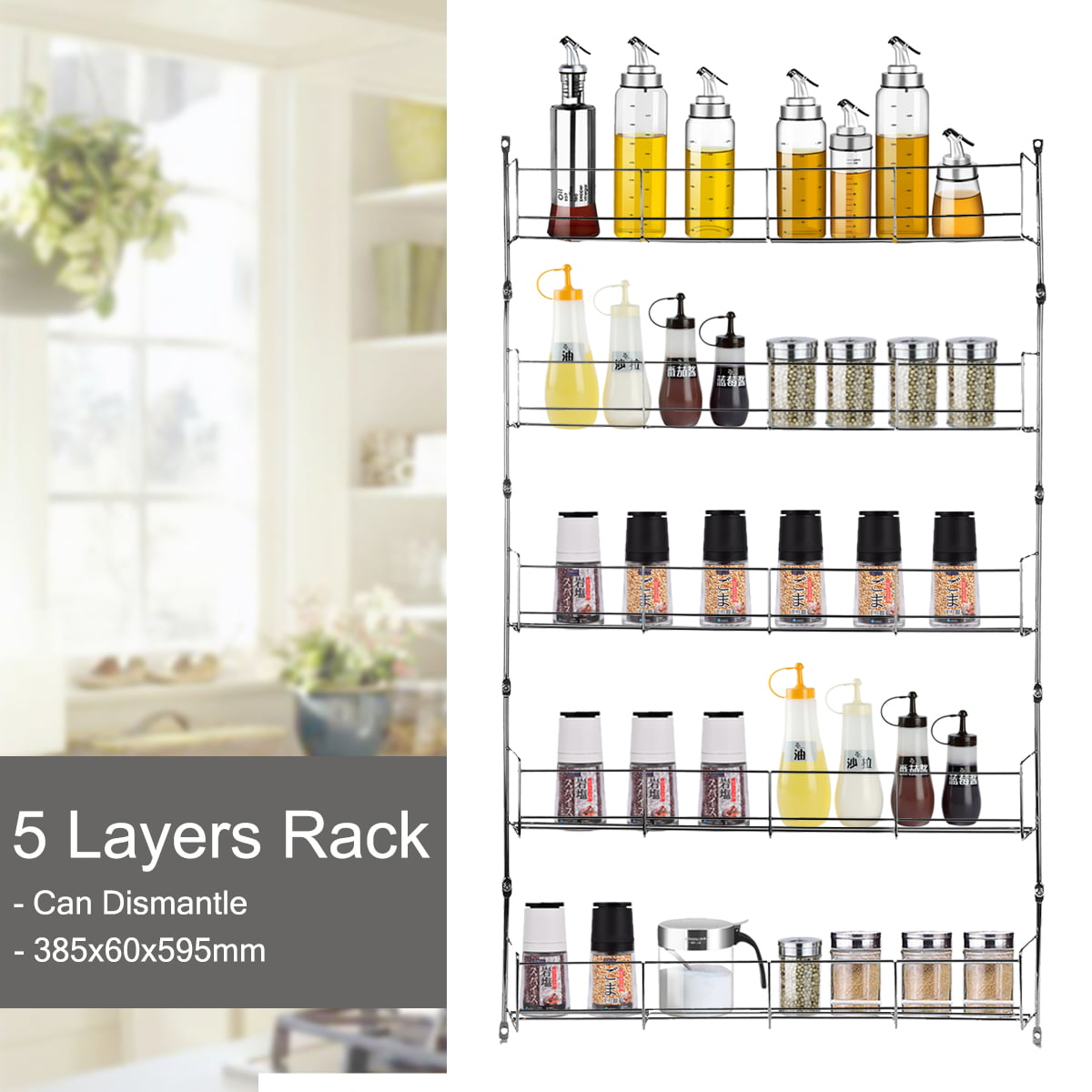 3-6 Tier Spice Rack Organizer Wall Mount Storage Kitchen Shelf Pantry Jar Holder