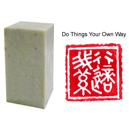 Chinese Seal Carving / Chinese Seal Stamp - Do Things Your Own
