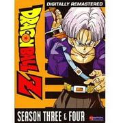 Universal Dragon Ball Z Seasons 3 & 4 Dvd Mp Ws by