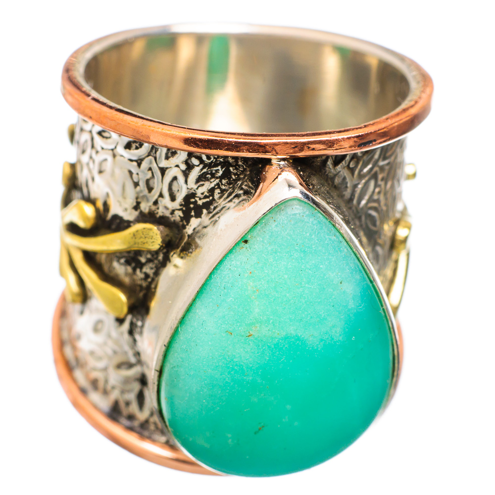 Ana Silver Co Large Chrysoprase 925 Sterling Silver Ring Size 7.75 RING830786 by Ana Silver Co.