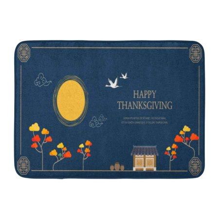 YUSDECOR Fall Korea Happy Thanksgiving Chuseok Asia Cherry Tree Coupon Fallen Rug Doormat Bath Mat 23.6x15.7 inch - image 1 de 1