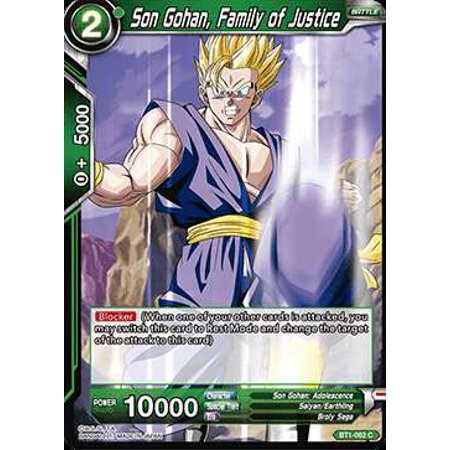 Dragon Ball Super Galactic Battle Son Gohan, Family of Justice BT1-062 - Dragon City Halloween Battle 6
