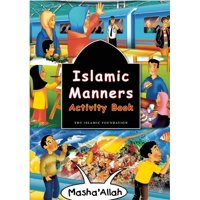 Islamic Manners Activity Book (Paperback)