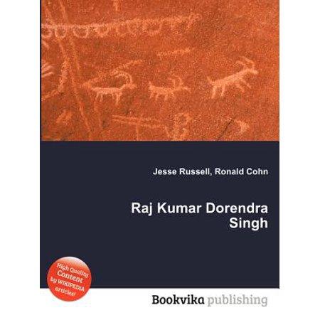 Raj Kumar Dorendra Singh