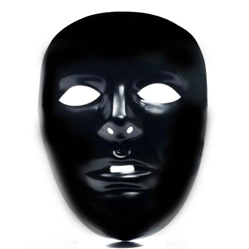 Black Do It Yourself Adult Halloween Costume Mask