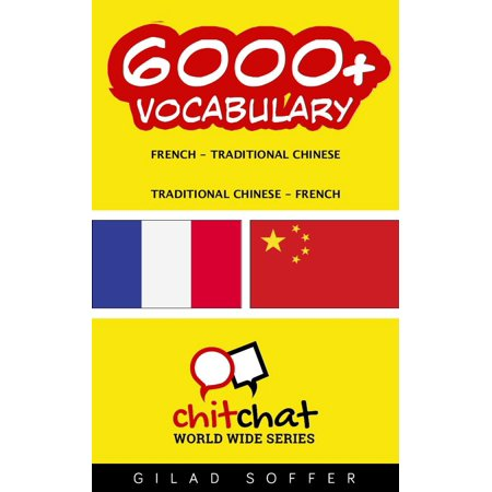 6000+ Vocabulary French - Traditional_Chinese - - Halloween Vocabulary French