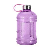 1/2 Gallon (64 oz.) BPA FREE Plastic Water Bottle w/ 48mm Steel Cap