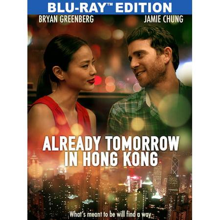 It's Already Tomorrow in Hong Kong (Blu-ray)