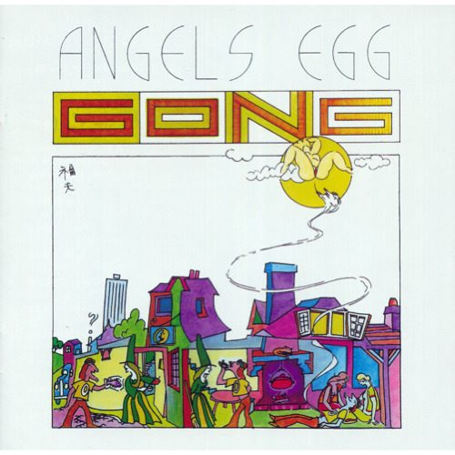 Angel's Egg (Bonus Tracks) (Rmst)