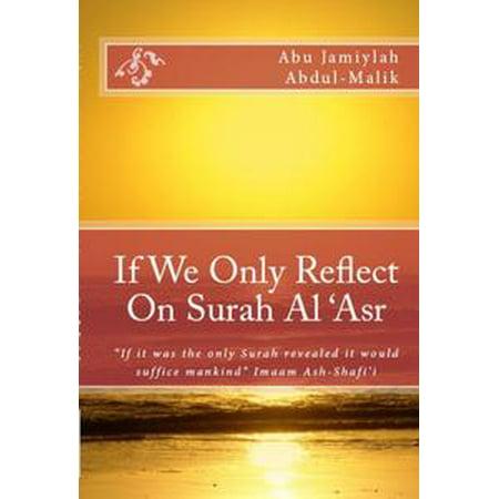 If We Only Reflect On Surah Al 'Asr - eBook
