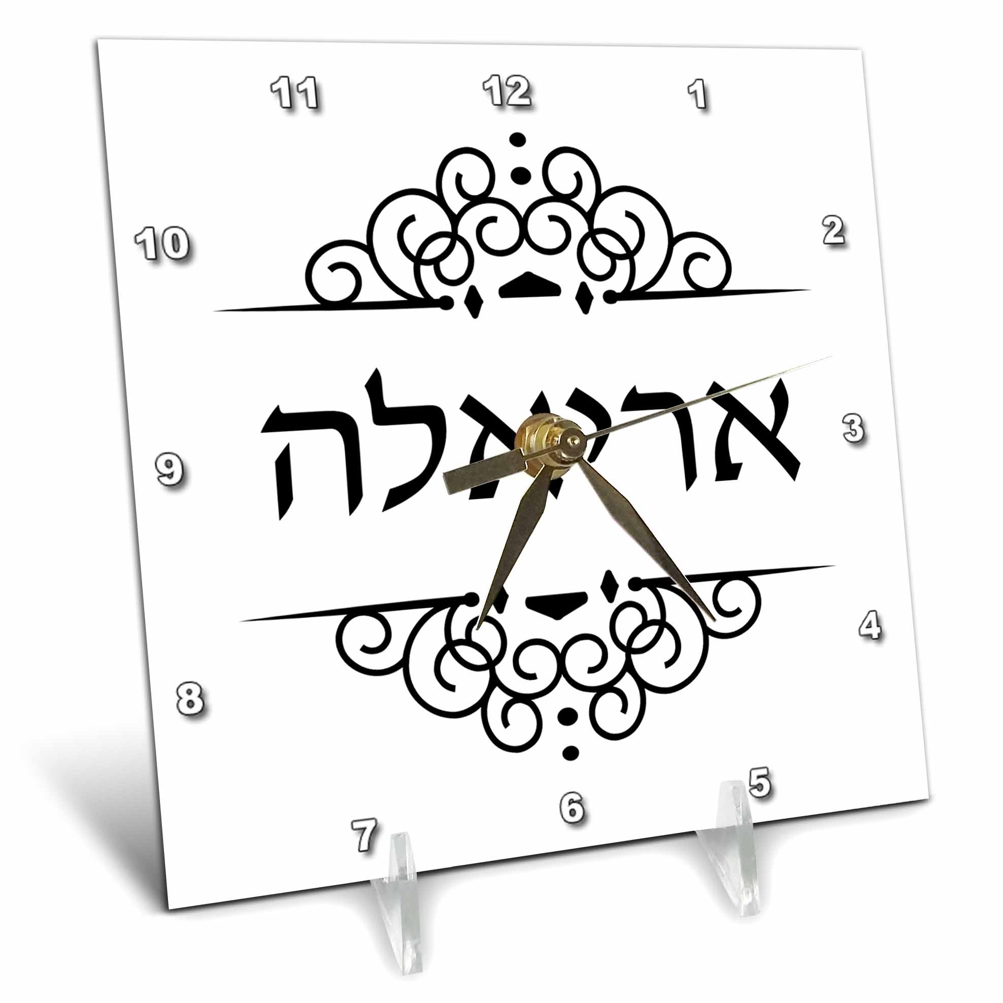 3dRose Hebrew Names Ariella personalized black and white fancy ivrit text, Desk Clock, 6 by 6-inch by 3dRose