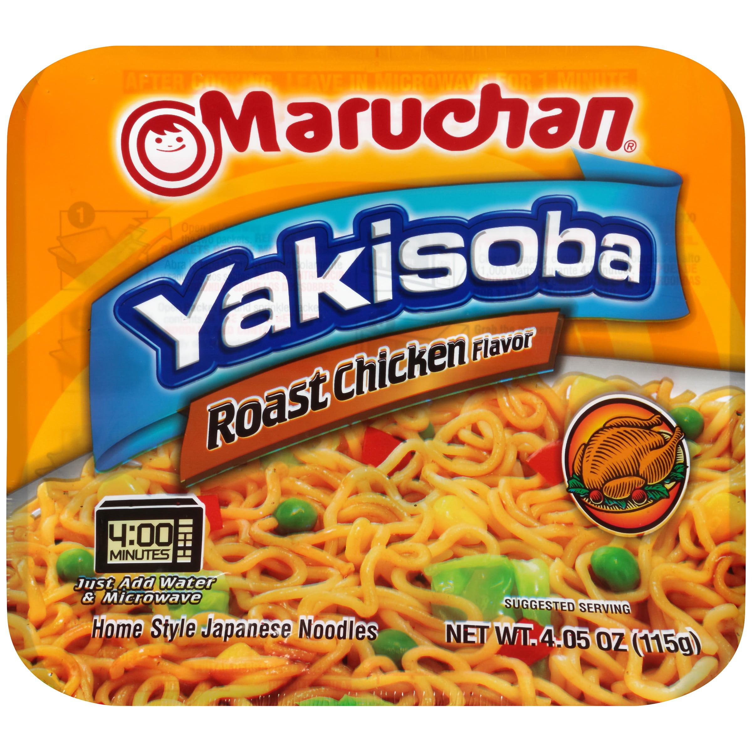 Maruchan Yakisoba Noodles Bowl, Roast Chicken, 4.05 Oz