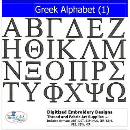 Threadart Machine Embroidery Designs Greek Alphabet(1) CD
