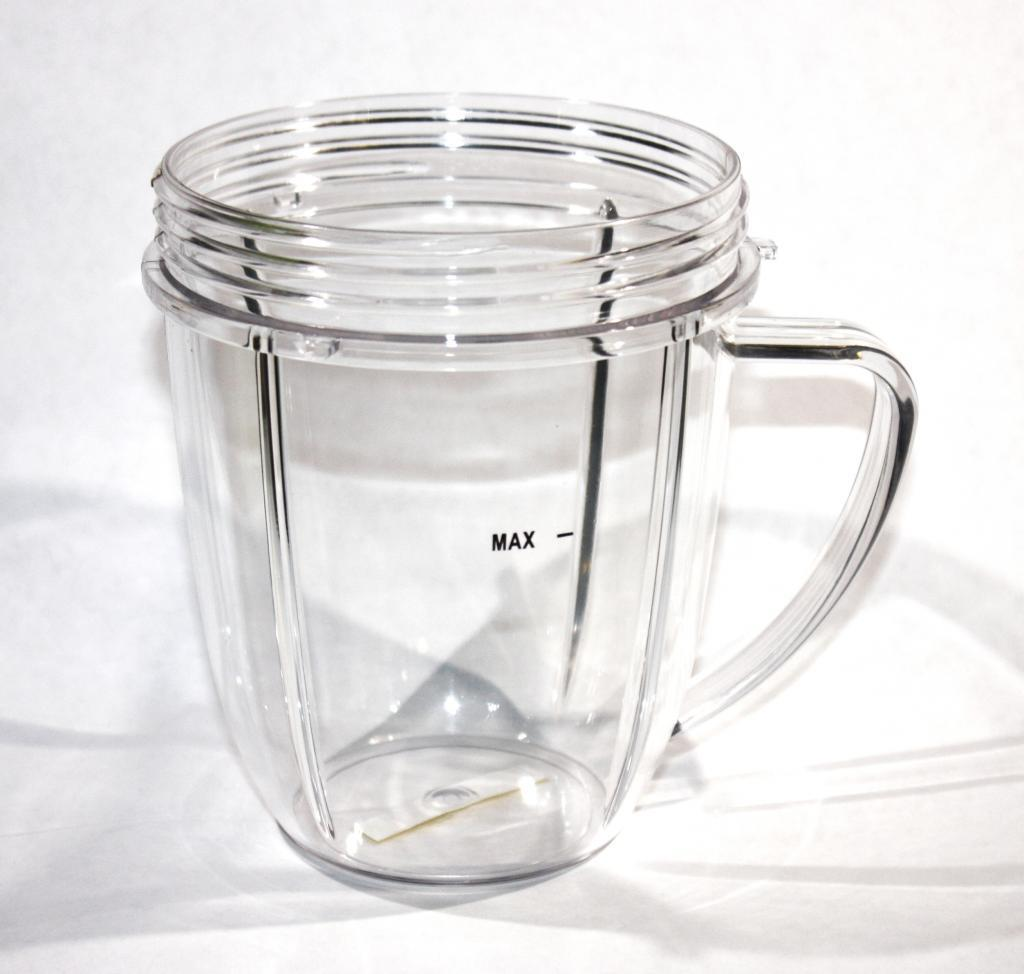 Nutribullet 18 oz Cup with Handle