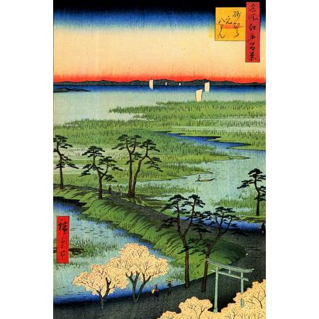 Utagawa Hiroshige Moto Hachiman Shrine In Sumamura Art Print Poster 12X18 Inch