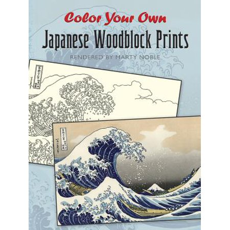 Color Your Own Japanese Woodblock Prints](Halloween Bookmarks To Color And Print)