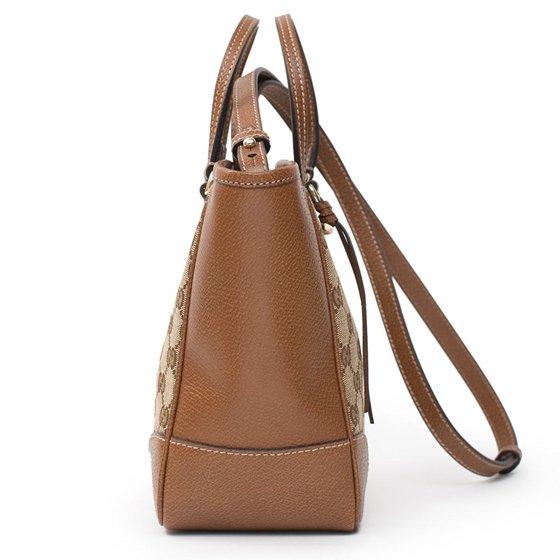 a7ee8bd9fcd427 Gucci - Gucci Bree Small GG Canvas Tote Bag Nocciola Brown New Bag -  Walmart.com