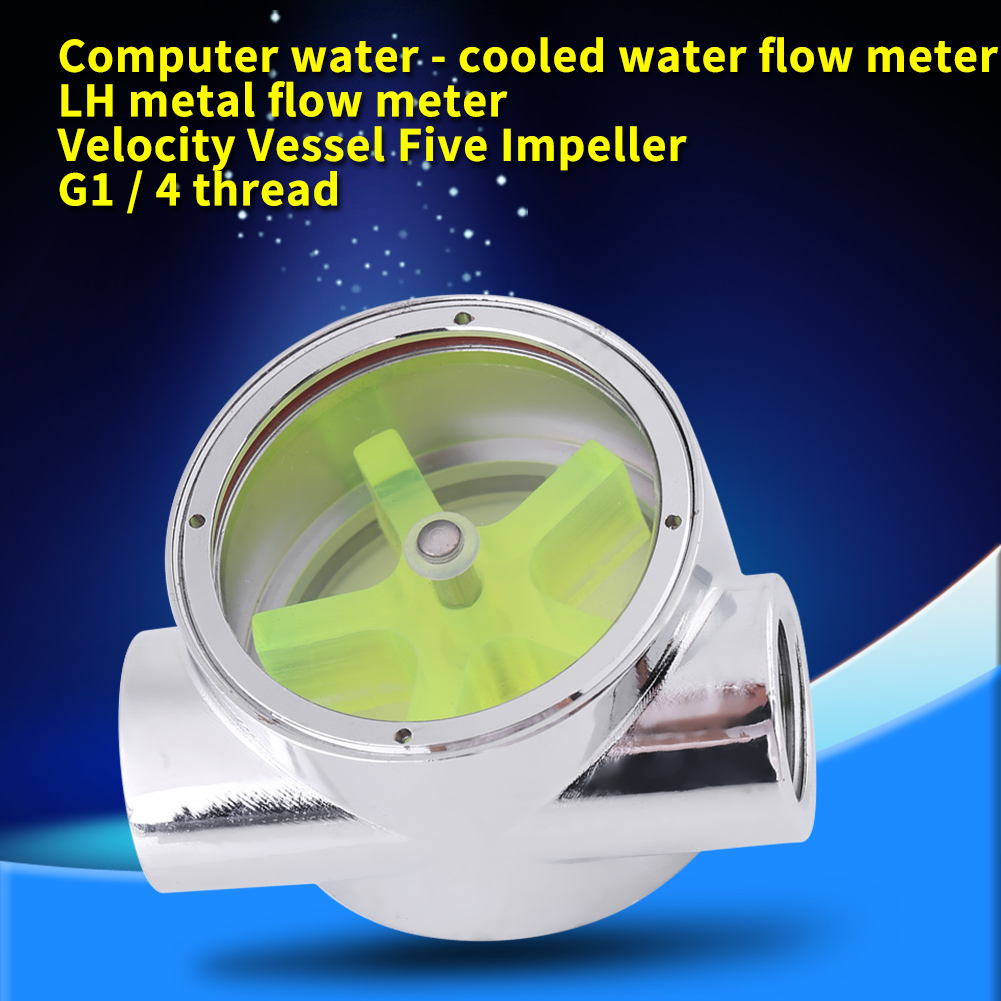 G1/4 Flow Indicator,HURRISE Tungsten Alloy G1/4  Standard Female to Female Thread Computer Water Cooling Flow Indicator