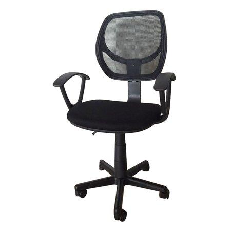 Ktaxon Modern Ergonomic Mesh High Back Office Swivel Chair Executive Task Com