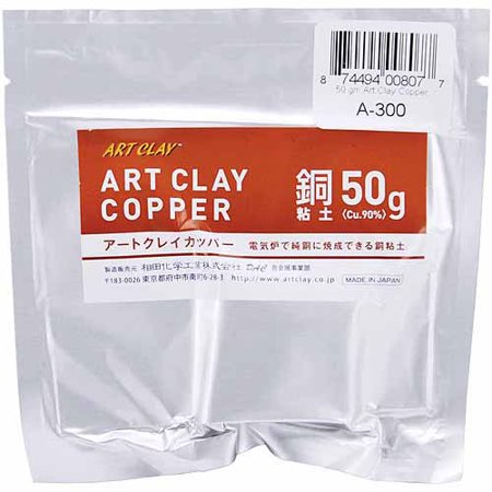 Art Clay Copper Clay, 50g/pkg
