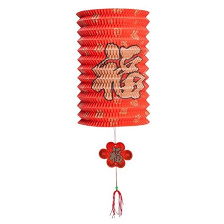 Red Good Fortune (Fu) Oriental Chinese Festival Party Celebration Home Decor Lantern - Oriental Lanterns