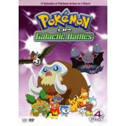 Pokemon Diamond & Pearl: Galactic Battles Gift Set Vol. 4 (Full Frame) by Viz Media