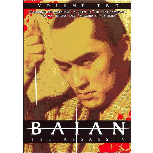BAIAN THE ASSASSIN - VOL. 2
