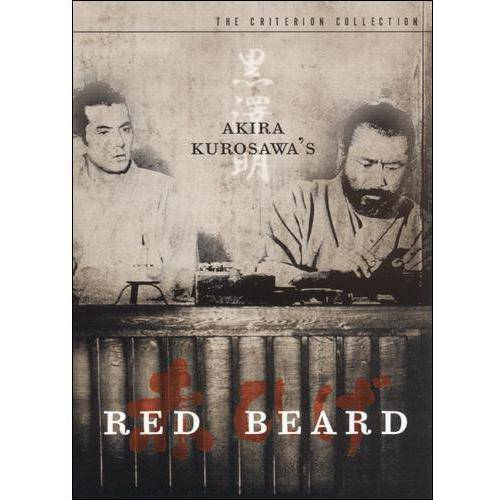 Red Beard (Criterion Collection) (Widescreen)