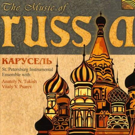 Carousel   Music Of Russia  Cd