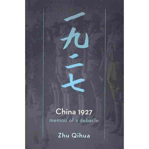 China 1927: Memoir of a Debacle