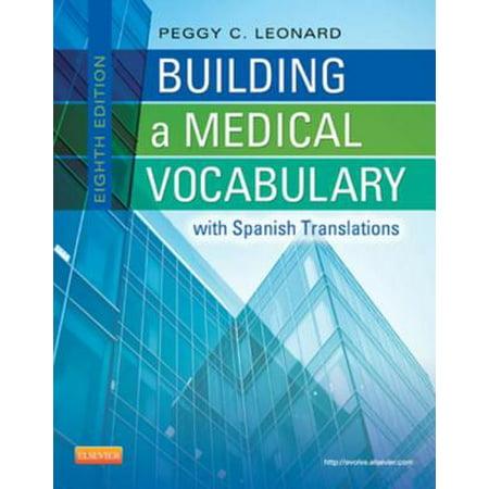 Medical Building - Building a Medical Vocabulary - E-Book - eBook