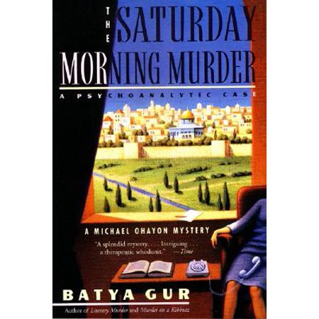 The Saturday Morning Murder : Psychoanalytic Case, a](Next Halloween On A Saturday)