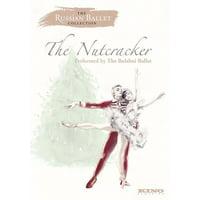 Bolshoi Ballet: The Nutcracker (DVD)