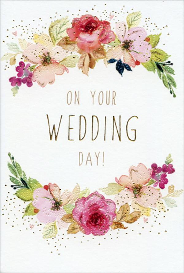 No More Wedding Diet Congratulations Wedding Card
