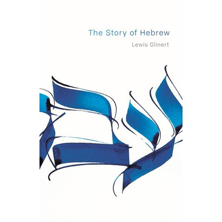 Library of Jewish Ideas: The Story of Hebrew (Paperback) - Jewish Costume Ideas
