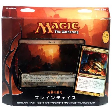 - Magic The Gathering Planechase 2012 Primordial Hunger Deck [Japanese]