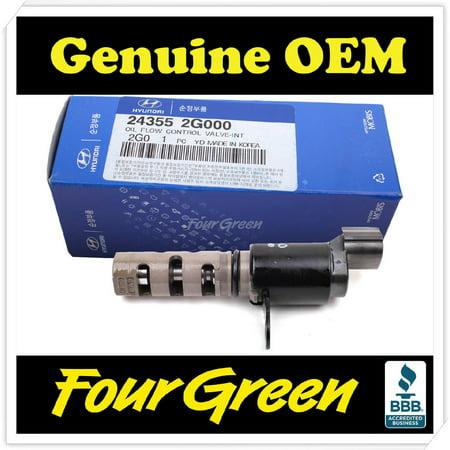 Oil Flow Control Valve Intake for Genesis Coupe Sonata Optima Tucson[243552G000]