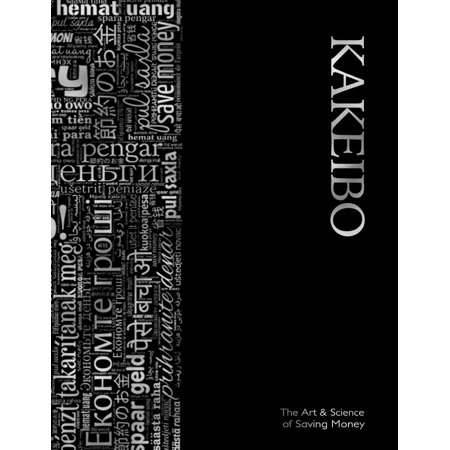 Kakeibo - The Art and Science of Saving Money : Spacious Household Budgeting and Finances Journal with Multilingual Wordcloud in Silver on Black Cover, Essential Tool for Money-Savvy People; Easy to Use, Helps You Save Efficiently. (Meat Science Journal)