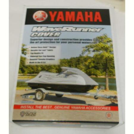 Yamaha Pwc Personal Watercraft - Yamaha MWV-UNIXL-00-16  MWV-UNIXL-00-16 Universal Cover Xa800A/ Xa1200A Black Waverunner PWC Personal Watercraft Jetski; MWVUNIXL0016