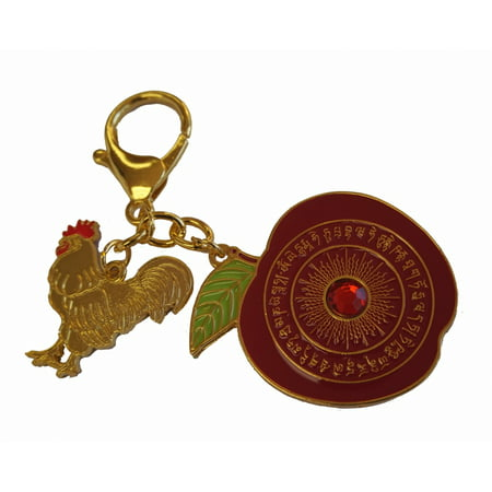 Feng Shui Peace and Anti-Conflict Amulet Keychain - Rooster and Red Apple