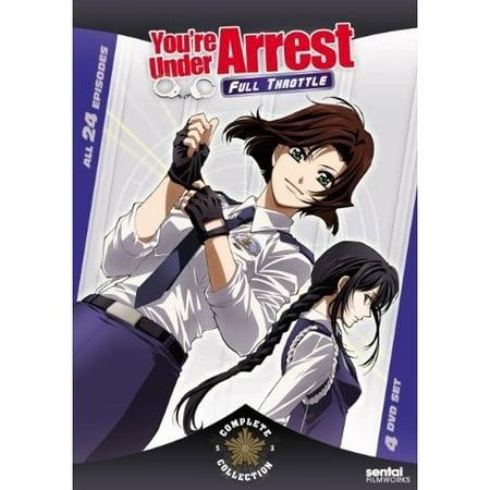 You're Under Arrest 3 (Japanese) (Full Frame) - Under Arrest