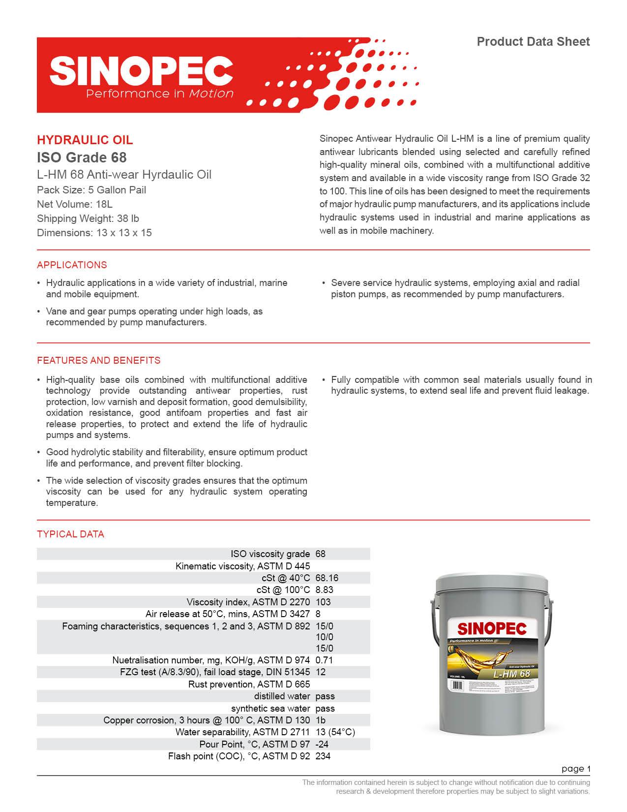 AW 68 Hydraulic Oil Fluid (ISO VG 68, SAE 20), 5 Gallon Pail