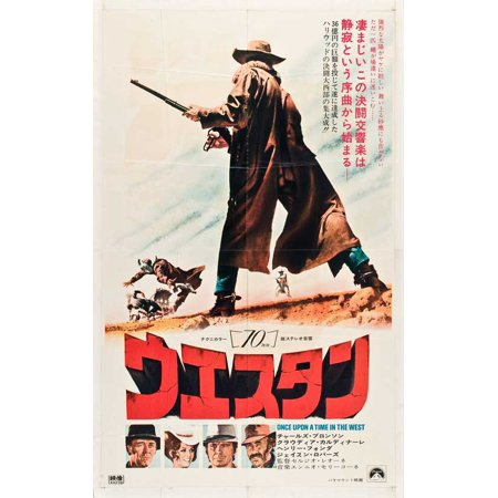 Once Upon a Time in the West (1968) 11x17 Movie Poster (Japanese) Go West Movie Poster