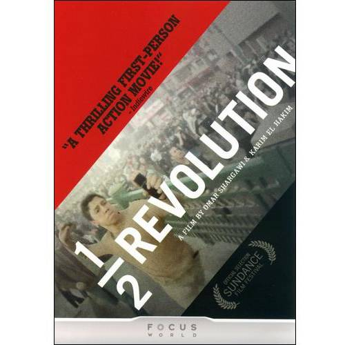 1/2 Revolution (Widescreen)